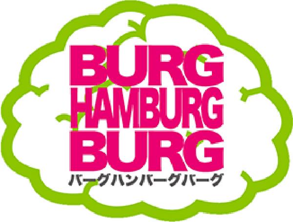 BURG HAMBURG BURG